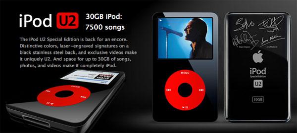 ipod-u2-special-edition-2